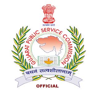 GPSC Police Inspector Result