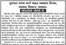 gsrtc valsad Apprentice Recruitment 2018