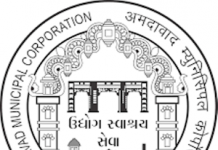 AMC Sahayak Technical Supervisor Answer Key 2018