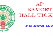 AP Eamcet Hall Ticket 2018