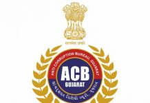 Anti Corruption Bureau Gujarat Recruitment