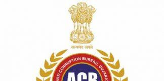 Anti Corruption Bureau Gujarat Recruitment