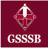 GSSSB Bin Sachivalay Clerk Document Verification Programme