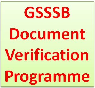 GSSSB Document Verification Programme