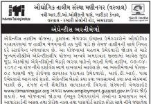 ITI Maninagar Apprentice Bharti Mela 2018