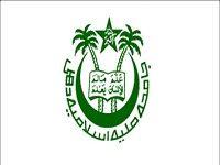 Jamia Millia Islamia Admit Card 2018