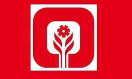 Rajkot Nagarik Sahakari Bank Recruitment