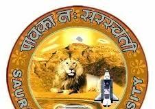 Saurashtra University CCC
