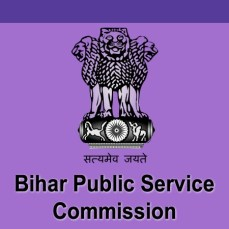 BPSC Main Admit Card