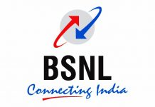 BSNL JAO Merit List