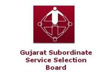 GSSSB Junior Inspector Final Answer Key 2018