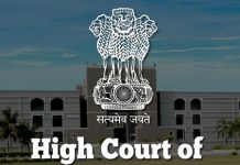 Gujarat High Court Driver Candidates List