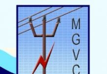 mgvcl answer key
