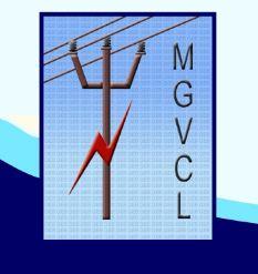 mgvcl answer key