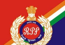 RPF Recruitment