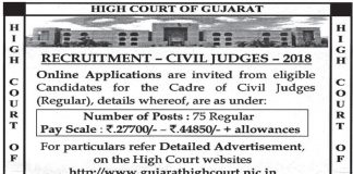 Gujarat High Court Civil Judge Recruitment