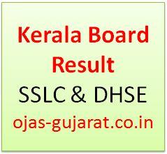 Kerala Board Results 2018