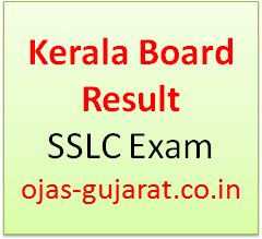 Kerala SSLC Result 2018: Class 10th result likely on May 3