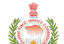 GPSC Call Letter