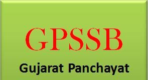 GPSSB District Allotment list