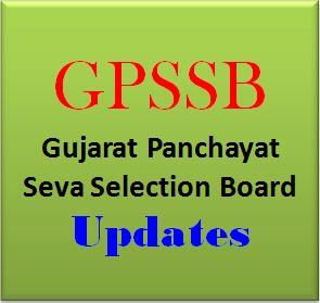 GPSSB District Allotment list