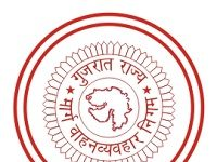 GSRTC Conductor Call Letter