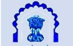 Gujarat High Court Private Secretary Recruitment