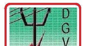 DGVCL Vidhyut Sahayak Allotment List