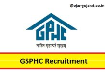 GSPHC Recruitment