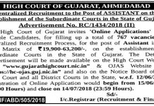HC OJAS Assistant Recruitment 2018