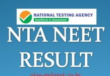 neet result