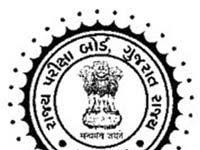 Gujarat TAT 2018 Exam Date