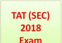 TAT Secondary Exam 2018