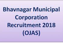 BMC Recruitment 2018