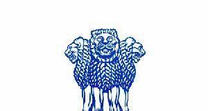 Gujarat High Court Manager Result 2018