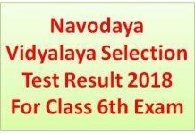 JNVST Result 2018