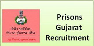 Prisons Gujarat Recruitment