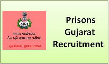Prisons Gujarat Recruitment