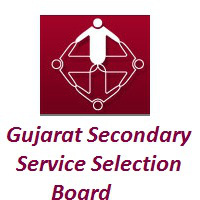 GSSSB Assistant Store Keeper Result