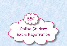 GSEB SSC Exam Form Online Registration