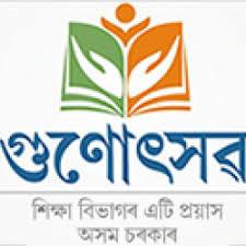 Gunotsav Assam