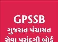 gpssb answer key