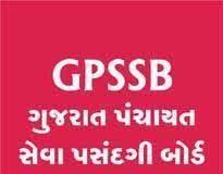 gpssb answer key