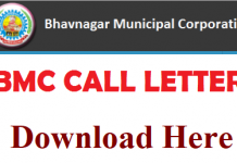 bmc call letter