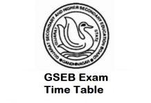 gseb time table 2019