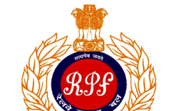 DOWNLOAD YOUR RPF CONSTABLE ADMIT CARD NOW