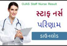 OJAS Staff Nurse Result