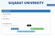 gujarat university result