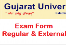 Gujarat University Exam Form