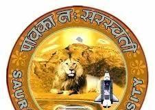 Saurashtra University Admission